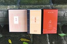《陕博日历·丝路辉煌》发行 三百多件文物收录其中