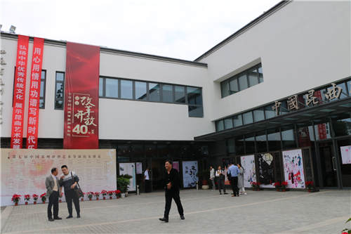 第七届中国苏州评弹艺术节正式开幕