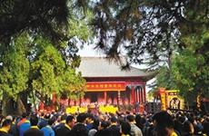 延安黄帝陵举行戊戌年重阳恭祭轩辕黄帝典礼