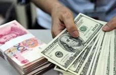 陕西省金融机构本外币贷款余额9月突破3万亿元
