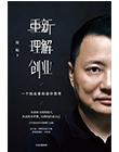 """徐小平:我与周航的四个故事 """" width="""