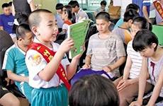 """西安将推行""""无作业日"""" 减轻中小学生课业负担"""