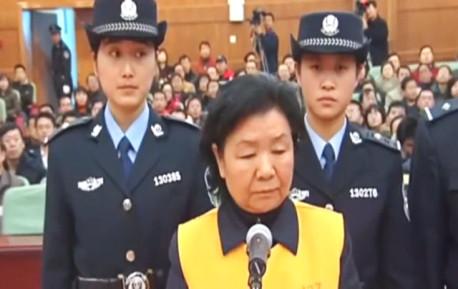 """""""三聚氰胺""""十周年:原三鹿董事长有望再减刑"""