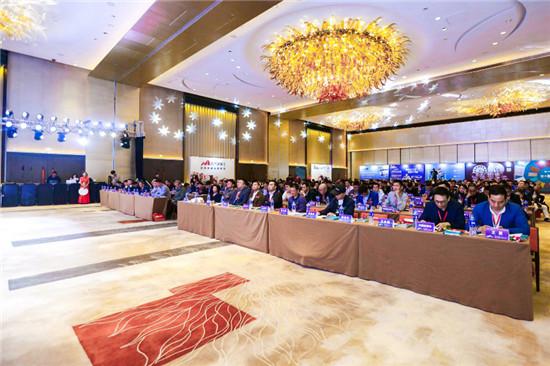 2018第六届中国木门技术大会在河南开封召开