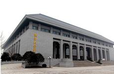 陕西省向社会各界征集2019年省政府立法项目建议