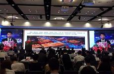 陕西省赴港推介文化产业合作项目 签约额达35亿元人民币