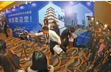 陕港两地深化交流合作 共享新机遇同心促发展