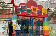 鱼化寨幼儿园分流幼童将享1:1.5份额入学