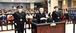 """落马副部级""""老虎""""受审!江西原副省长李贻煌挪用公款案开庭"""