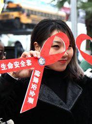 世界艾滋日 重慶開展防艾知識普及