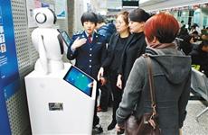 """西北首批工商智能办照机器人在西安高新""""上岗"""""""