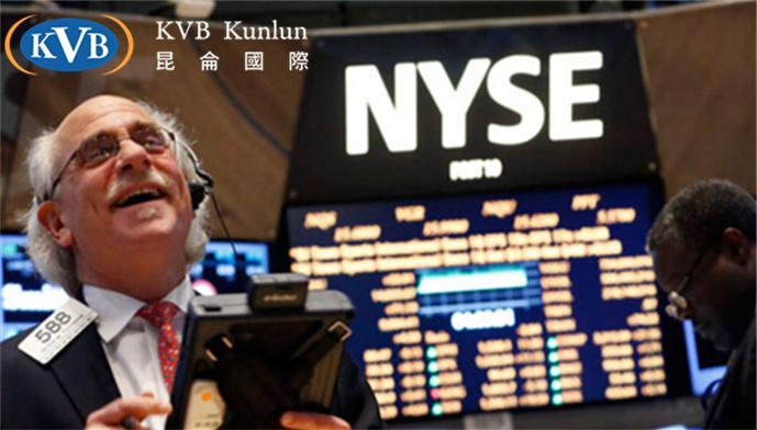 KVB昆仑国际|美股收高 投资者持乐观态度