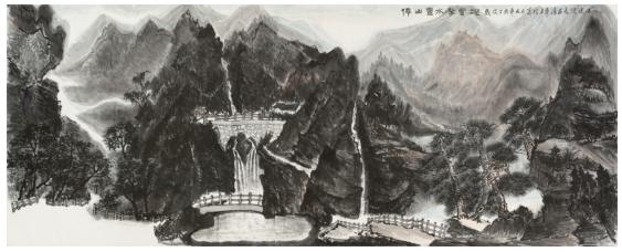 """2017年8月30日应邀参加中国画院国展中心""""中国一带一路辉煌中国大型"""