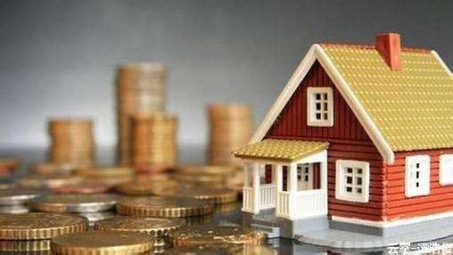 关于房产税,你必须知道的三件事儿