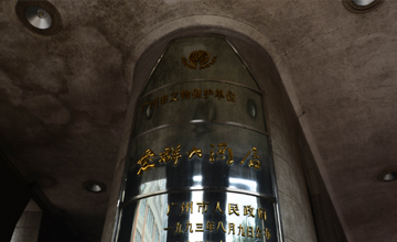 """此大厦曾是""""广州第一高楼"""" 普通人不敢随意踏入"""