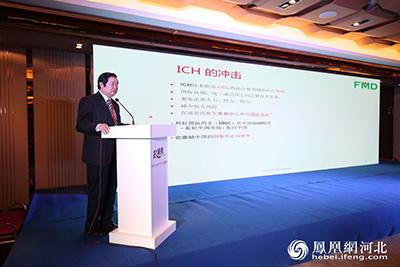 张丹:ICH时代中国药企面临新挑战与新机遇