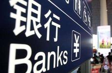 陕辖内银行在年内将存量逾期90天以上贷款计入不良