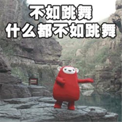 云台山景区新网红——云逗逗表情包正式上线