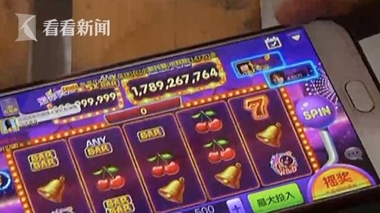 轻信靠打游戏赚钱 小伙购买上千账号被套40多万