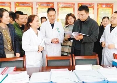 改革开放40年 西安医疗卫生行业变化翻天覆地