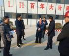 商丘市睢阳区商务局调研东方办事处招商引资工作