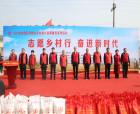 """河南商丘:""""志愿乡村行·奋进新时代"""""""