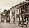 1920年的上海