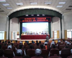 商丘市第一人民医院召开2018年度科技暨表彰大会
