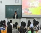商丘師范學院全民國家安全教育日活動