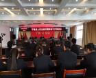 寧陵縣法院:多措并舉扎實推進 堅決打好掃黑除惡專項斗爭
