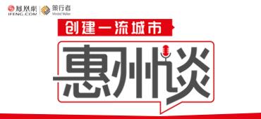 """惠州學生腦洞大開!""""甘蔗施肥器""""在全國大賽奪得二等獎"""