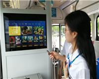 """5G为交通赋能|广州增城将建成全国最长5G公交线"""