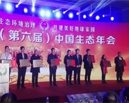"""西峡县二郎坪镇荣获""""全国生态特色旅游镇""""称号"""