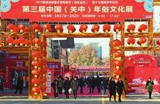 第17届西安年货会开幕 市民可选购万余种名优产品