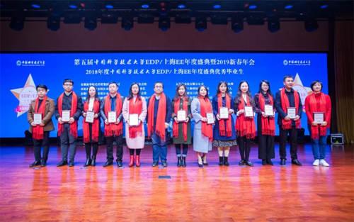 中国科学技术大学管理学院党委副书记芮锋为优秀毕业生颁奖
