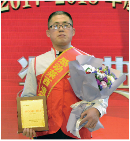"""莱西臧永栋荣获""""感动莱西""""道德模范荣"""