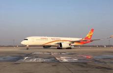 """""""墨镜侠""""A350宽体机型首次进入西安市场营运"""