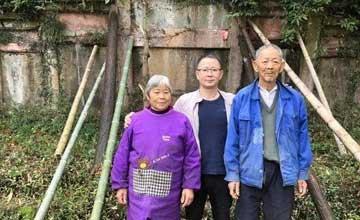 """467年,浙江""""神秘""""家族世代守護一座明代墓!"""