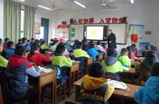 陕西发布《实施意见》深化新时代教师队伍建设改革
