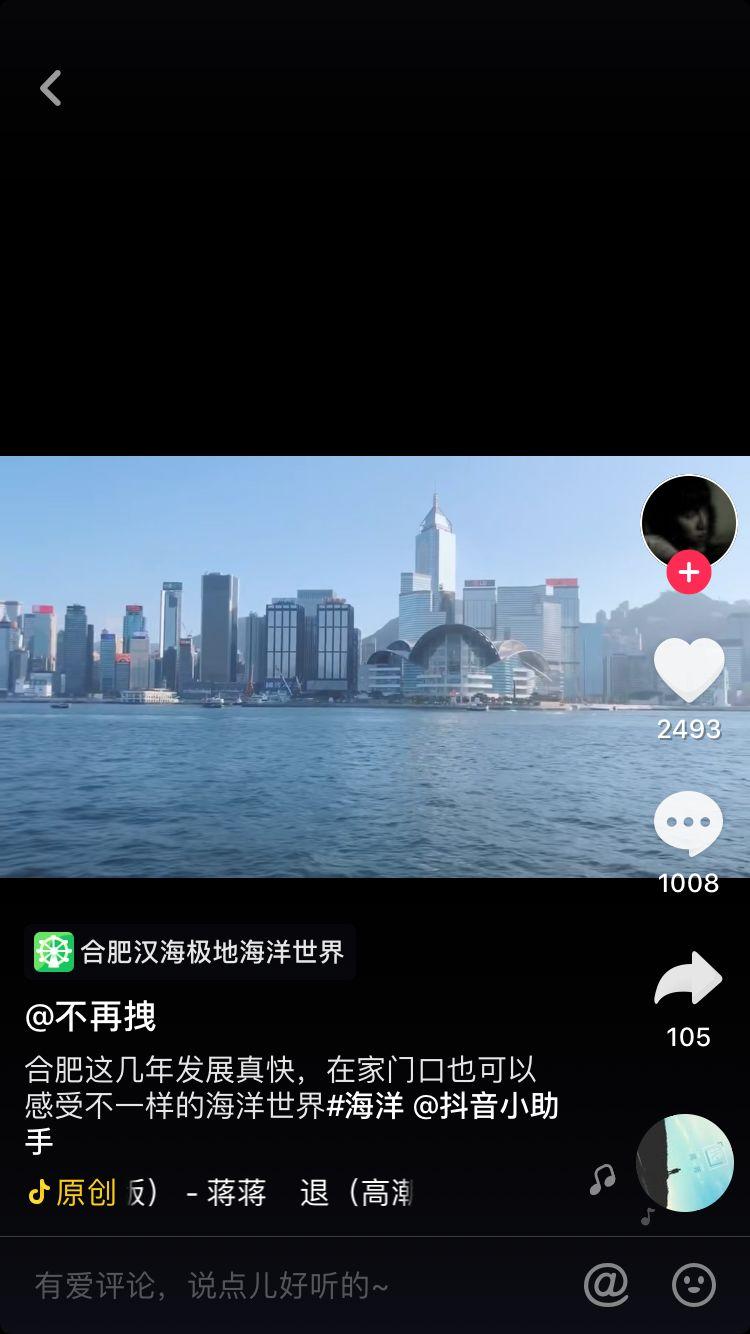 合肥海洋世界抖音雕刻网红地视频?视频郑重声貔貅官方发布图片
