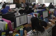 《陕西非公有制企业发展现状调研报告》发布