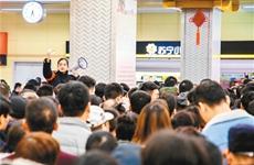 春节期间西安地铁累计运送乘客1075.62万人次