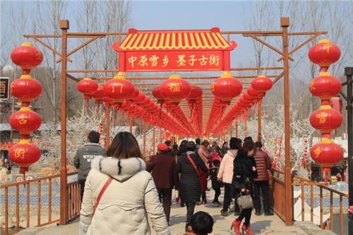 """""""春节""""黄金周 平顶山市实现开门红"""