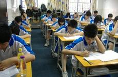 2019年陕西九年级初中毕业学业考试为共7科5卷