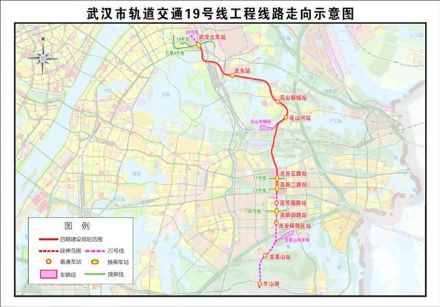 武汉地铁19号线开工 设计时速120公里