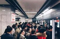 299.17万人次 元宵节西安地铁客流再创单日新高