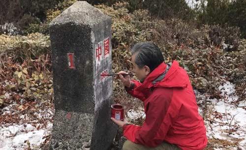 """外交部长王毅徒步巡查""""共和国1号碑"""""""