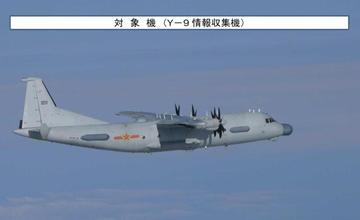 中国最强侦察机现身日本海 ?#25112;?#24613;出动战机监视