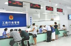 陕优化办事流程提升审批速度 全力打造服务型政府