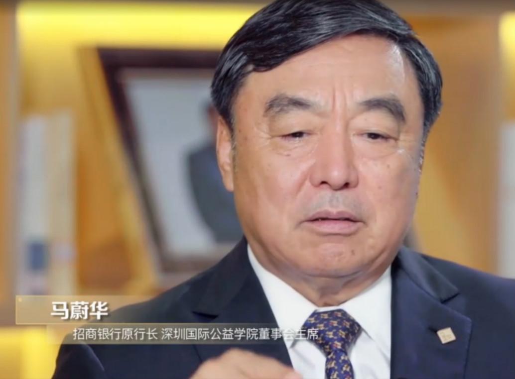 """马蔚华:""""深圳奇迹""""背后的关键抉择"""